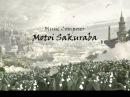 Valkyrie Profile - Soundtrack (PSF)