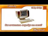 Как почистить ноутбук от пыли | Почему ноутбук сильно греется | Замена и нанесение термопасты
