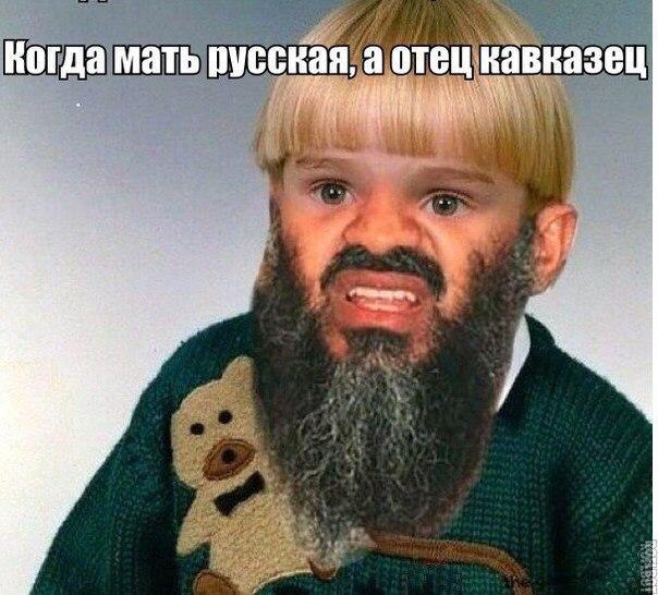 В Следкоме РФ назвали имя заказчика убийства Немцова - Цензор.НЕТ 6098