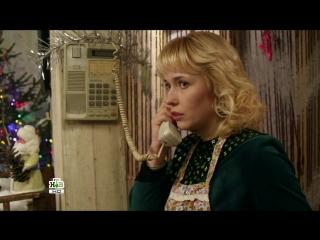 Чума / Девяностые 10 серия (2015) HD +