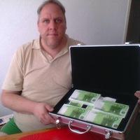 Анатолий Газов
