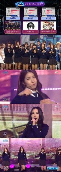 """Girlfriend забирают на Inkigayo """"15-ю победу"""" и уезжают с тройной короной"""