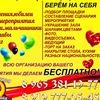 "✰ РЕСТОРАННЫЙ ДВОРИК ТЦ ""ОКА"" ✰"