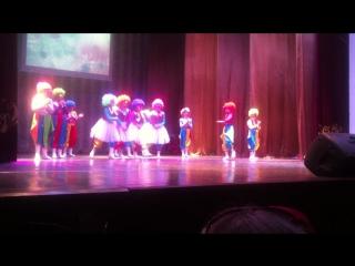 Танец клоунов. Отчетный концерт