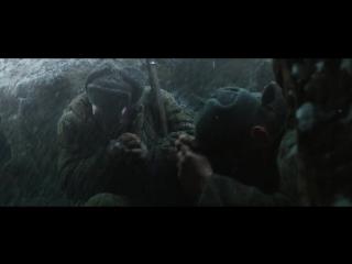 Двадцать восемь Панфиловцев /Трейлер фильма