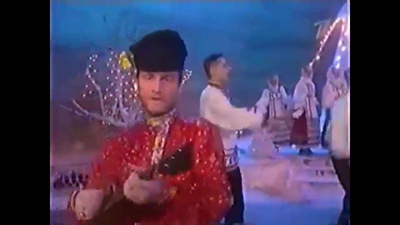 Леонид Агутин - Хоп Хей Лала Лей (Новогодняя ночь на Первом канале. 2002 год)
