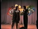 1999 год, Межлагерный фестиваль в Красной горке, Инопланетяне, часть 2