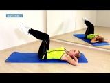 Как быстро убрать живот_ упражнения для дома