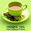 Чайный домик - настоящий чай и кофе