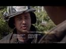 Пожарные Чикаго - 4 сезон 6 серия Промо 2112 (HD)
