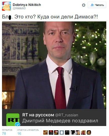НАБ могло бы расследовать дело Гонгадзе, поскольку оно связано со злоупотреблением властью, - Геращенко - Цензор.НЕТ 3951