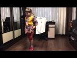 #танец_счастья от моей сестренки, Машеньки!