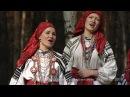 Как шёл прошёл младец Ансамбль ВОЛЯ Воронеж 2010