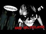 В RAKE ПОЯВИЛСЯ МУЛЬТИПЛЕЕР! УБИЛИ РЕЙКА! | Rake Multiplayer #1