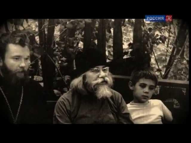 Старцы. Архимандрит Иоанн Крестьянкин