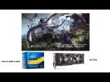 The Witcher 3: Wild Hunt - intel i5 2500, AMD r9 270x