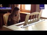 Наталья Поклонская играет на пианино в Ливадийском дворце