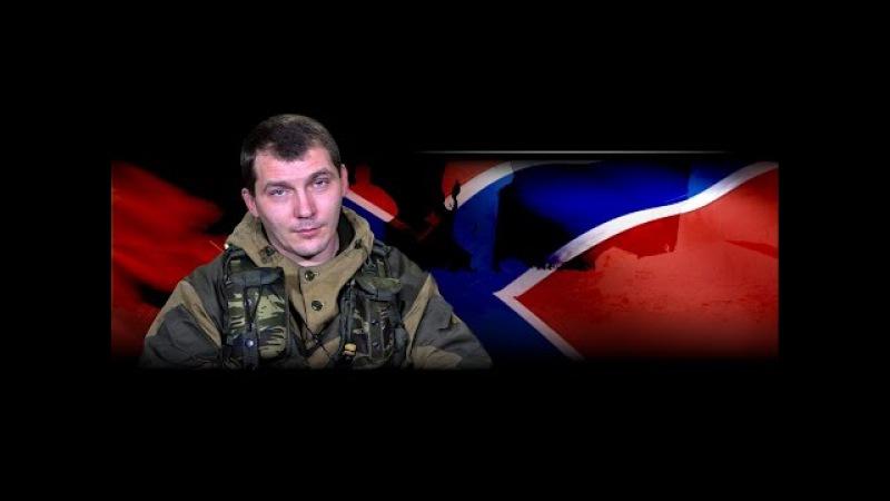 Солдаты свободы. 4 серия - Адмирал.