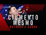 Matheus e Kauan - Ciumento Mesmo - Villa Mix Goiânia 2015 ( Ao Vivo )
