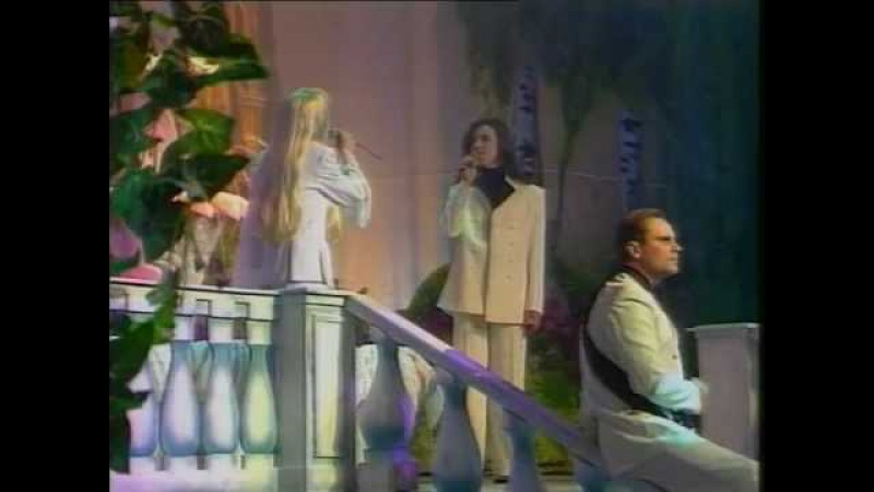 Фристайл - Белая берёза (Москва ГЦКЗ «Россия», 1995)