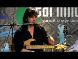 Дмитрий Малолетов 58 Learnmusic совмещение разных техник