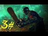 Прохождение: Zombie Army Trilogy - 2015