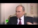 Путин Мы понимаем куда идем и с этого пути не свернем