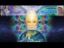 Священные Лучи Служений Объединенная Сила Лучей Христобытия Архангел Узиил