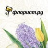Цветочный салон Флорист.ру, г. Нижний Новгород