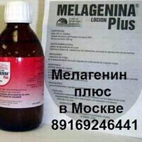 мелагенин инструкция по применению цена - фото 6