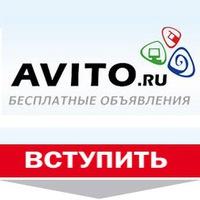 Подать объявление в братске можно онлайн осз москва подать объявление о продаже