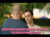 Молодежка 3 сезон 29 серия (109 серия) анонс