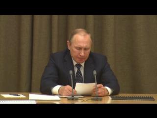 Владимир Путин провёл совещание по развитию Вооружённых Сил, которым завершил серию встреч по военной тематике.