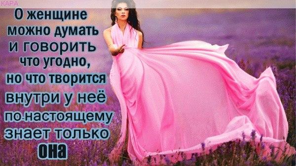 https://pp.vk.me/c627228/v627228366/328ef/1qyx2Yobvjg.jpg