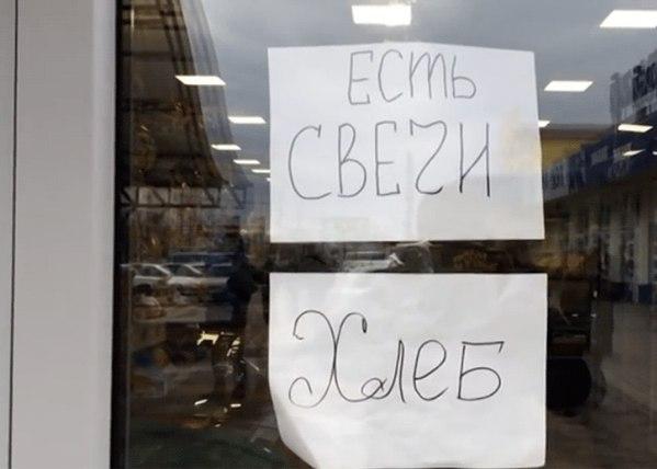 """Обеспечение энергонезависимости оккупированного Крыма влетит России в 2 млрд долларов, - """"Ведомости"""" - Цензор.НЕТ 1589"""