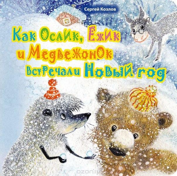 www.labirint.ru/books/410604/?p=7207