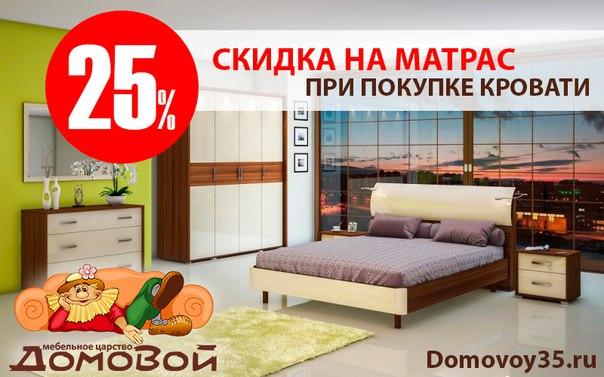 Дом Мебели Диваны Москва