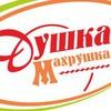 Душка Махрушка - текстильные изделия из Иваново