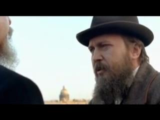 Достоевский об идее Ротшильда