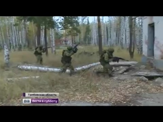 """Кто они – бойцы спецназа ГРУ? Специальный репортаж с закрытой тренировки """"вежливых людей"""""""