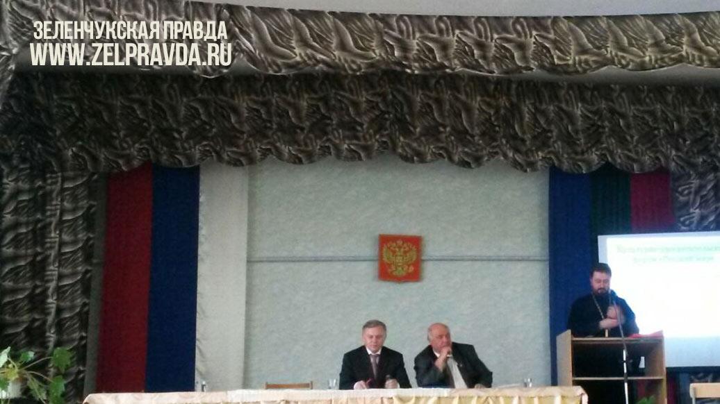 В станице Исправной завершился культурно-просветительский форум «Русский мир»