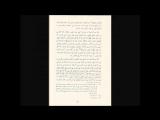 Коба Батуми- про то, что нельзя говорит по отношению Бога