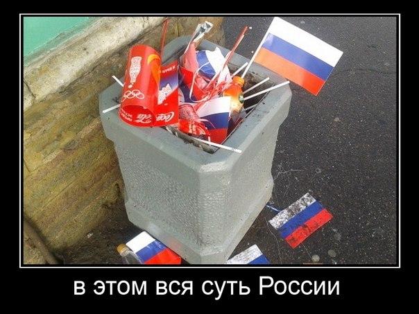 СБУ перекрыла международные каналы связи между боевиками на Донбассе и российскими спецслужбами - Цензор.НЕТ 3229