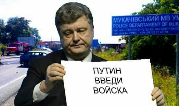 Грицак: СБУ изъяла в Киеве оборудование для незаконного прослушивания мобильной связи - Цензор.НЕТ 8985