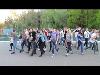 Выпуск 2015г. МОУ СОШ им. А.С. Попова