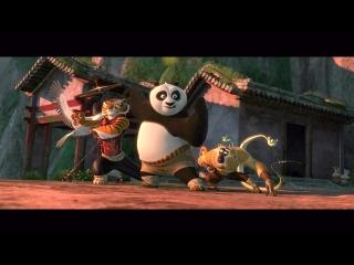 Кунг-фу Панда 2/Kung Fu Panda 2 (2011) ТВ-ролик №4