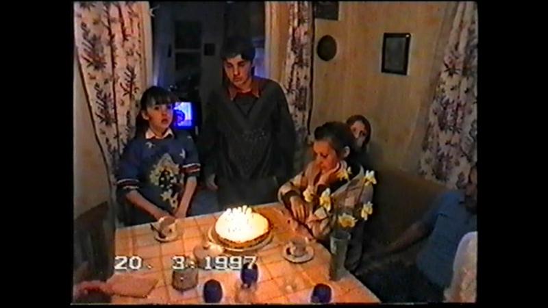 DVD_Mar14_205225_0