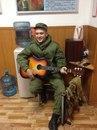 Герман Громов фото #38