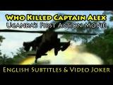 Who Killed Captain Alex Uganda's First Action Movie (English Subtitles &amp Video Joker) - Wakaliwood
