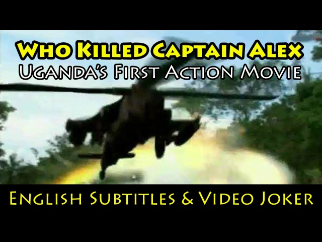 Who Killed Captain Alex: Uganda's First Action Movie (English Subtitles Video Joker) - Wakaliwood